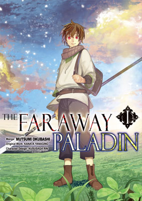 Cover for The Faraway Palandin Manga Volume 1