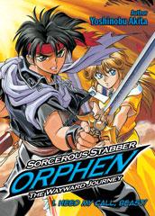 Sorcerous Stabber Orphen: The Wayward Journey