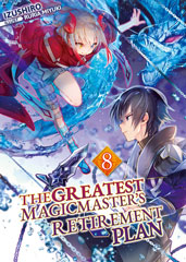 The Greatest Magicmaster's Retirement Plan, null