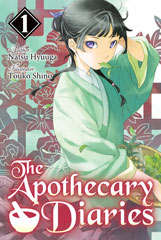 The Apothecary Diaries, null