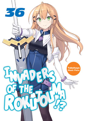 Invaders of the Rokujouma!?, null