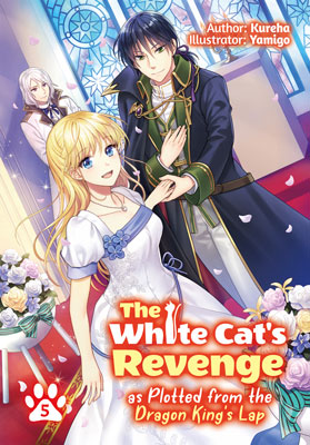 The White Cat's Revenge as Plotted from the Dragon King's Lap, null
