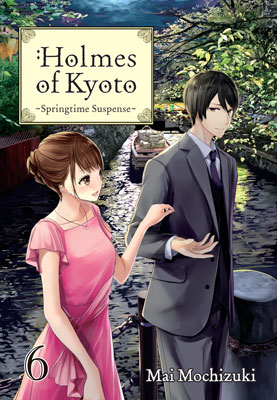 Holmes of Kyoto, null